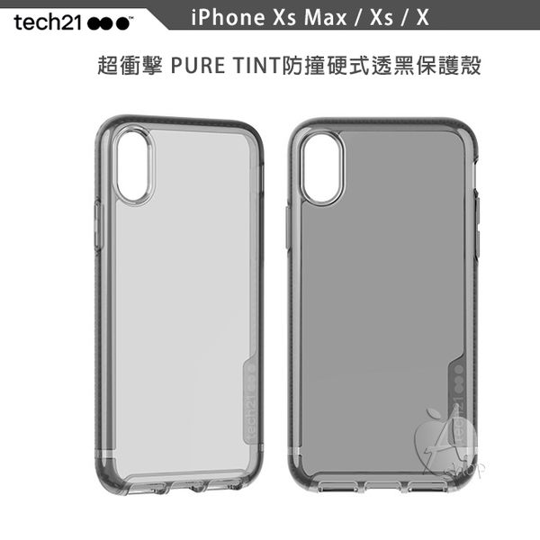 【A Shop】Tech21 英國超衝擊PURE Tint防撞硬式透黑保護殼 iPhone Xs Max / Xs