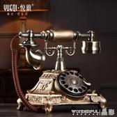特賣老式電話機悅旗旋轉盤仿古歐式老式電話機復古家用時尚創意有線電話機座機LX