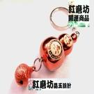 【Ruby工作坊】】「2.3XH4CM 全長12CM」NO.K40R一件金屬鍍金紅葫蘆鑰匙圈(加持祈福)