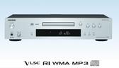 【名展音響/台北館】 ONKYO 安橋 C-7030 HiFi CD播放器 下標請先詢問貨源!