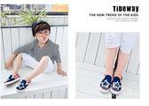 童鞋兒童帆布鞋新款男女童低筒板鞋韓版潮鞋條紋百搭  秘密盒子