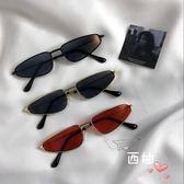 優惠持續兩天-新品凹造型超小框三角形眼鏡金屬太陽鏡網紅貓眼墨鏡