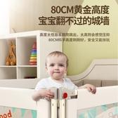 床圍欄嬰兒防摔寶寶安全1.8米床護欄
