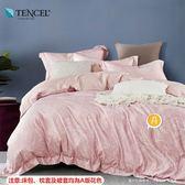 ✰吸濕排汗法式柔滑天絲✰ 雙人 薄床包兩用被(加高35CM) MIT台灣製作《言葉》