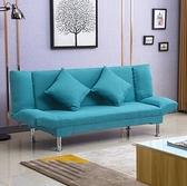 懶人沙發 小戶型沙發出租房可折疊沙發床兩用臥室公寓簡易沙發客廳懶人【快速出貨八折鉅惠】