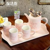 歐式陶瓷創意冷水壺茶具耐熱茶杯家用杯子套裝 魔法街