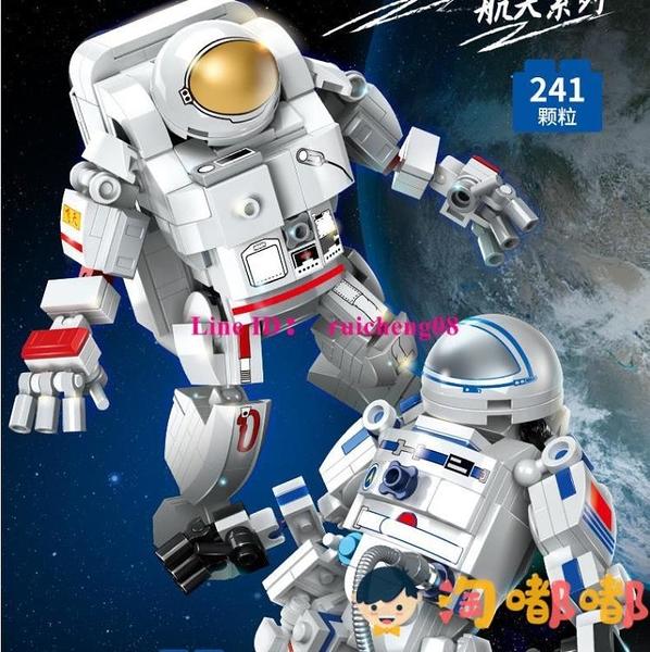 維思積木火箭模型長征五號小顆粒拼裝航天兒童男孩玩具送禮物【淘嘟嘟】
