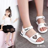 女童涼鞋大尺碼新款學生沙灘鞋韓版兒童鞋小女孩中大童 js6093『科炫3C』