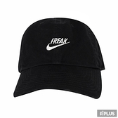 NIKE 帽 GIANNIS NK H86 CAP FREAK 帽子 - CW5921010