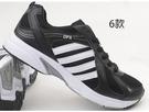 【火速出貨】大尺碼 男鞋 加大碼 男鞋 US12 加大 鞋子-黑48【AAA4001】