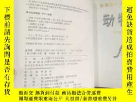 二手書博民逛書店Essay罕見and Letter writingY11155 如圖 如圖 出版1977