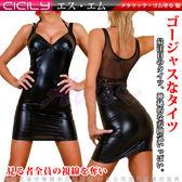 情趣用品 虐戀精品CICILY-性感女力 背部網紗連身塗膠仿皮性感彈力 緊身衣