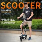 滑板車帕頓電動滑板車可折疊代步車兩輪代駕自行車鋰電池上班便攜電動車全館全省免運