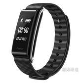華為榮耀暢玩手環A2智慧運動手環防水藍芽手錶計步睡眠官方xw