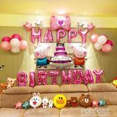 派對商品 寶寶生日裝飾氣球套餐周歲鋁膜氣球卡通字母兒童派對氣球佈置用品 polygirl
