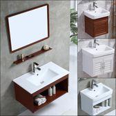 陶瓷洗臉盆簡易迷你浴室櫃組合簡約現代經濟型衛生間小戶型洗手台 名購居家 igo
