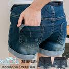 *孕味十足。孕婦裝*現貨+預購【COH086-1】時尚百搭獨特反摺褲擺孕婦短褲(腰圍可調) 藍