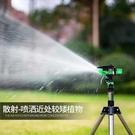 自動旋轉噴頭灌溉噴頭