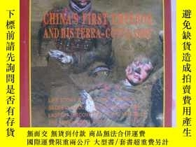二手書博民逛書店China s罕見first emperor and his t