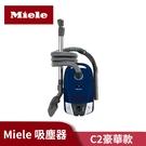 Miele 吸塵器 C2豪華款 多段式旋鈕設計 獨家HyClean集塵袋(F/J/N)