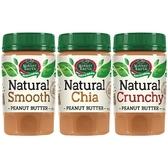 紐西蘭Mother Earth柔滑/顆粒/奇亞籽/綜合堅果花生醬(380g/瓶)_無添加砂糖、人工色素、香料