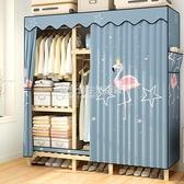 簡易布衣櫃實木布藝組裝兒童家用臥室櫃子簡約現代出租房用掛衣櫥 NMS設計師生活百貨