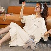 睡裙女夏季薄款2021年新款白色夏天大碼睡衣春秋可愛公主風家居服 小時光生活館
