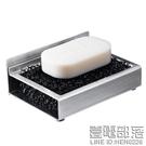 不銹鋼香皂盒瀝水肥皂架免打孔吸盤壁掛衛生間浴室創意吸壁香皂架 降價兩天