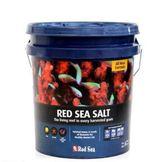 Red Sea紅海【紅海增色鹽 7Kg 210L】頂級即溶 軟體鹽 海水素 微量元素 抗緊迫 魚事職人
