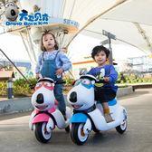 倒霉熊兒童電動車三輪摩托車可坐人小孩寶寶玩具充電電瓶汽車子 最後一天85折