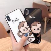 網紅款抖音iphone手機殼可愛猴子玻璃情侶套【3C玩家】