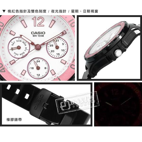 CASIO / LRW-250H-1A3 / 卡西歐 迷你小巧 運動風  星期日期 日本機芯 防水100M 橡膠手錶 白x粉黑 37mm