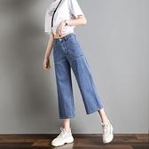 牛仔寬管褲 牛仔褲女寬鬆八分褲2019夏季薄款直筒百搭高腰垂感寬管褲子女-Ballet朵朵