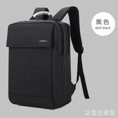15.6寸筆電包雙肩包背包14寸男女公文包韓版辦公包文件袋筆記本包 zh7810【歐爸生活館】