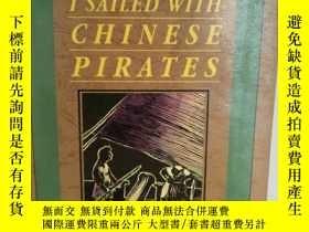 二手書博民逛書店Aleko罕見E. Lilius : I Sailed with