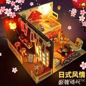 日式閣樓diy小屋櫻花物語手工創意小房子模型拼裝玩具生日禮物女 歐韓時代