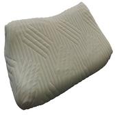 模塑科技記憶枕 護頸型 H10cm
