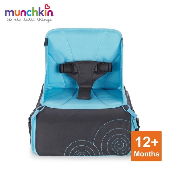 【特價再送護鼻濕巾】(munchkin滿趣健-攜帶式兒童餐椅(可儲物)
