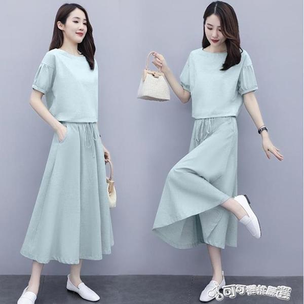 棉麻洋裝-棉麻洋裝2020新款夏季輕奢名媛氣質遮肚顯瘦套裝裙子設計感小眾 Cocoa