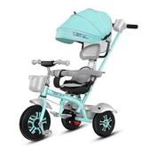 兒童三輪車腳踏車大號嬰兒手推車寶寶輕便自行車童車 萬客居