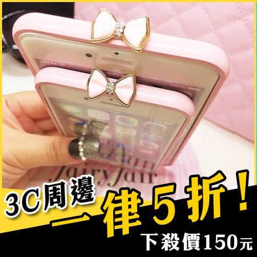 【限量29元活動】蘋果 iPhone 6 Plus 粉紅馬卡龍 蝴蝶結 金屬邊框 鋁合金 海馬扣 免螺絲 烤漆 手機殼