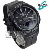 Baby-G BGS-100SC-1A 慢跑系列 輕薄運動風計步時尚雙顯女錶 防水手錶 黑 BGS-100SC-1ADR CASIO卡西歐