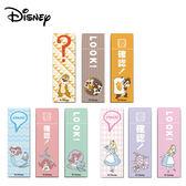 【日本正版】迪士尼 雙用標示貼 75枚 日本製 標籤貼 Piri-it 奇奇蒂蒂 小美人魚 541259 541266 541273