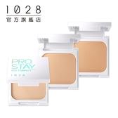 【新品上市】1028 空氣定格粉餅(三款任選)