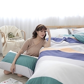 #U108#舒柔超細纖維4.5*6.5尺(135*195cm)單人被套-台灣製(不含床包枕套)