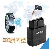【Startrade】智能語音胎壓偵測器 (OBD胎內型)