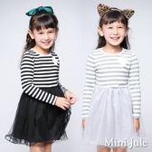 Mini Jule女童 洋裝 條紋立體花網紗束腰蓬蓬連身裙(共2款)