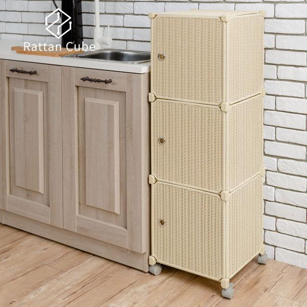 【藤立方】組合3格收納置物櫃(3門板+附輪)-DIY