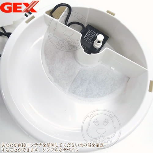 【培菓平價寵物網】日本GEX《三代-愛貓圓滿平安》濾淨飲水器-950ml
