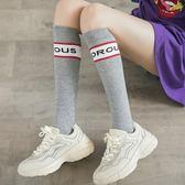 長襪子女士及膝字母襪韓版運動風高筒襪韓版學院風中筒襪薄款  傑克型男館